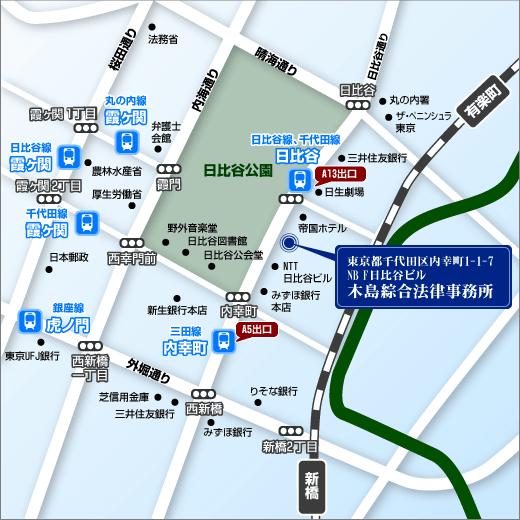 木島綜合法律事務所地図